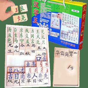 KATA KUNCI BAHASA CINA / 汉子王 - ITS Educational Supplies Sdn Bhd