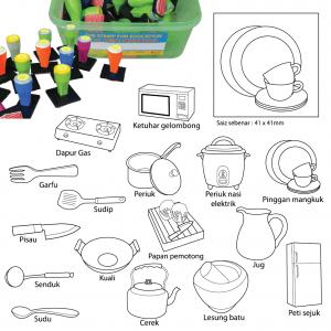 COP PERALATAN DAPUR (16 PCS) - ITS Educational Supplies Sdn Bhd