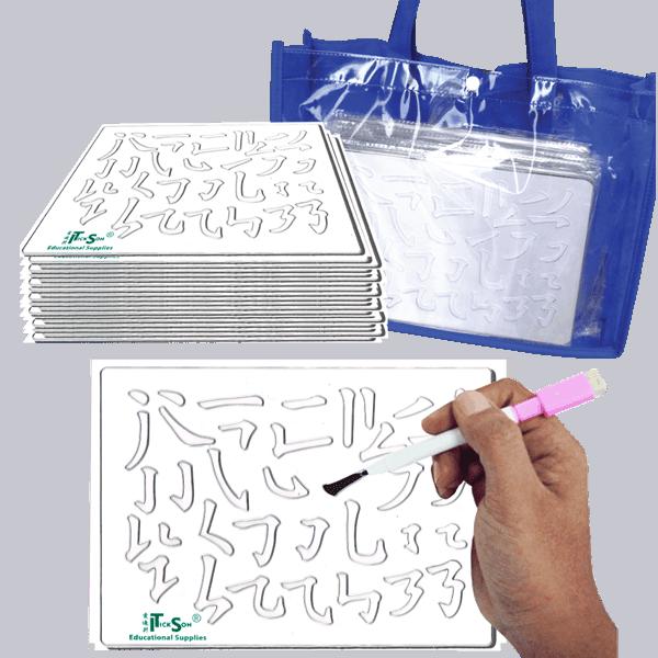 KIT ASAS KALIGRAFI - ITS Educational Supplies Sdn Bhd