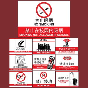 KAD TANDA ARAHAN - ITS Educational Supplies Sdn Bhd