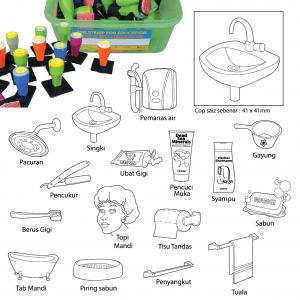 COP BARANGAN DI BILIK AIR - ITS Educational Supplies Sdn Bhd
