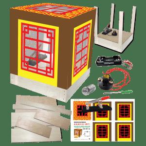 TANGLUNG MEJA KREATIF - ITS Educational Supplies Sdn Bhd