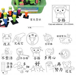 COP GURU (BC)(16 PCS) - ITS Educational Supplies Sdn Bhd