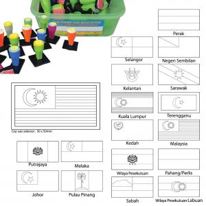 COP BENDERA (17 PCS) - ITS Educational Supplies Sdn Bhd