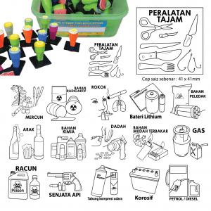 COP BAHAN BAHAYA DAN BERACUN - ITS Educational Supplies Sdn Bhd