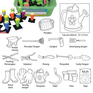 COP PERALATAN PERKEBUNAN - ITS Educational Supplies Sdn Bhd