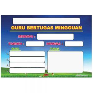 PAPAN AKTIVITI GURU BERTUGAS MINGGUAN - ITS Educational Supplies