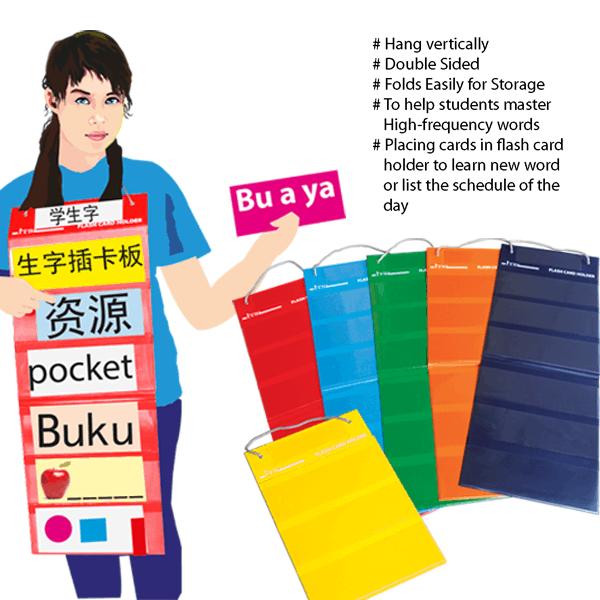 12 POCKETS FLASH CARD HOLDER - ITS Educational Supplies Sdn Bhd