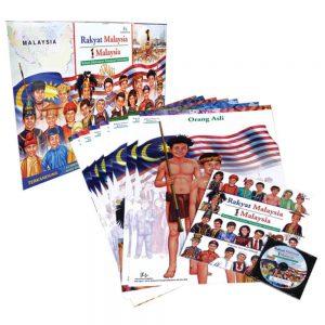 CARTA RAKYAT MALAYSIA 1 MALAYSIA - ITS Educational Supplies Sdn Bhd