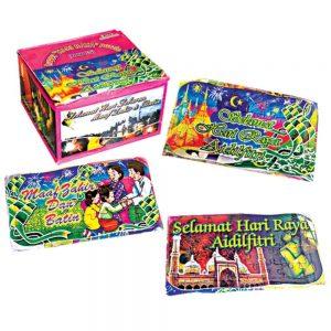 HARI RAYA PUZZLE - ITS Educational Supplies Sdn Bhd