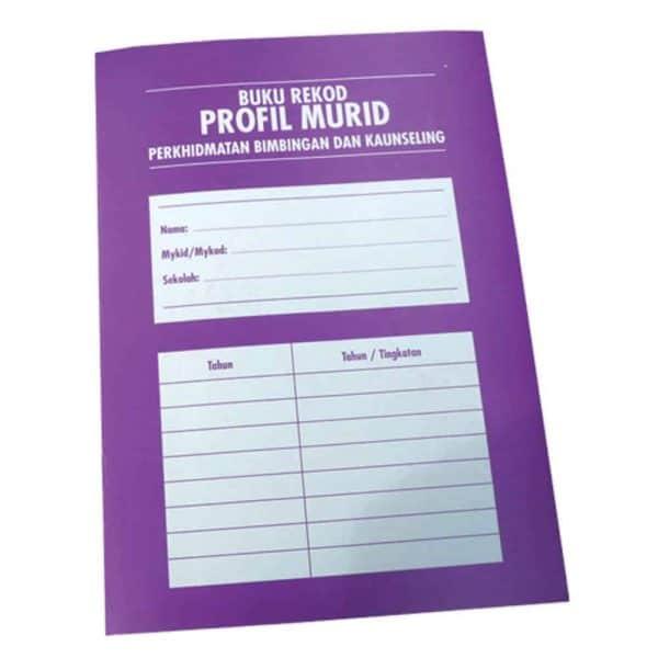 BUKU REKOD PROFILE MURID (TEBAL) - ITS Educational Supplies Sdn Bhd