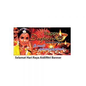 SELAMAT HARI RAYA AIDILFITRI BANNER - ITS Educational Supplies
