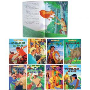 马来民间文学宝典8本 (BC) - ITS Educational Supplies Sdn Bhd