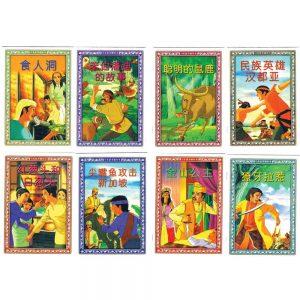 马来故事袖珍本 MALAYSIAN TALES (BC) - ITS Educational Supplies Sdn Bhd