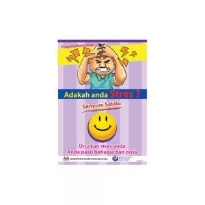 MINDA SIHAT - ITS Educational Supplies Sdn Bhd