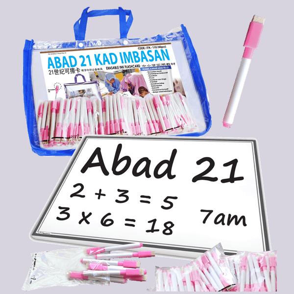ABAD 21 KAD IMBASAN - ITS Educational Supplies Sdn Bhd