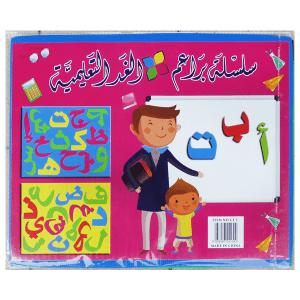 EVA MAGNETIK JAWI - ITS Educational Supplies Sdn Bhd