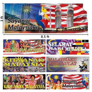 BANNER MERDEKA - ITS Educational Supplies Sdn Bhd