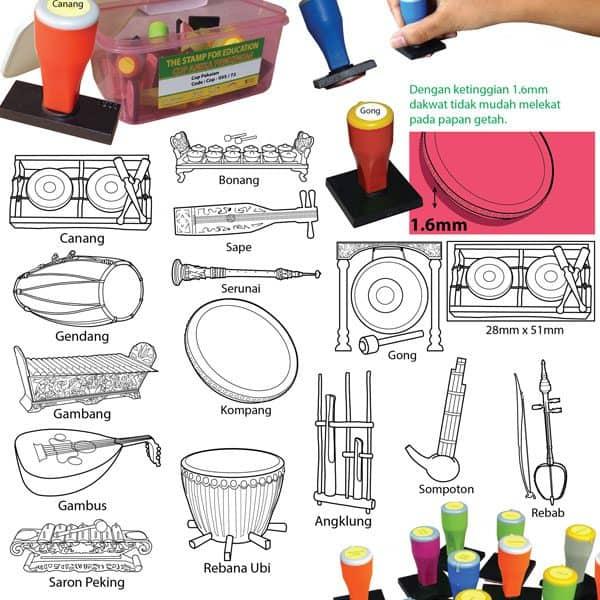 COP PERALATAN MUZIK TRADISIONAL - ITS Educational Supplies Sdn Bhd